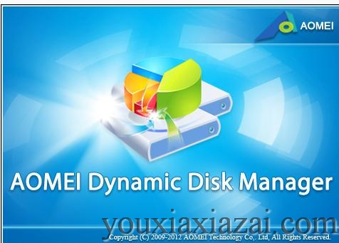 Aaomei dynamic disk manager中文破解版