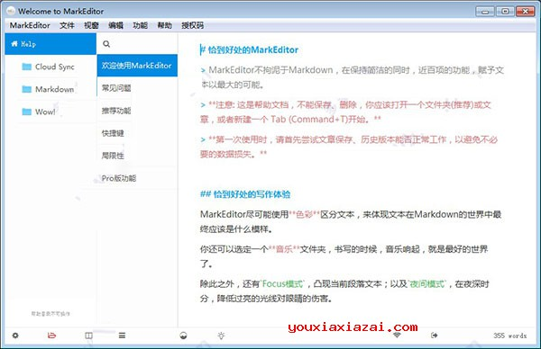 markdown编辑器_MarkEditor