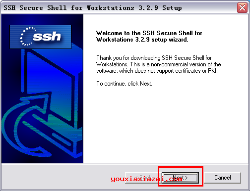SSH Secure Shell Client安装方法